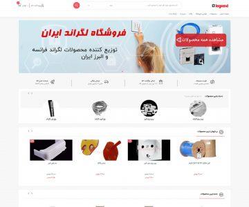 طراحی سایت در قم,طراحی سایت فروشگاهی,طراحی سایت فروشگاهی در قم