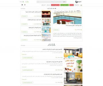 طراحی سایت,طراحی سایت آموزشی,طراحی سایت آموزشی در قم